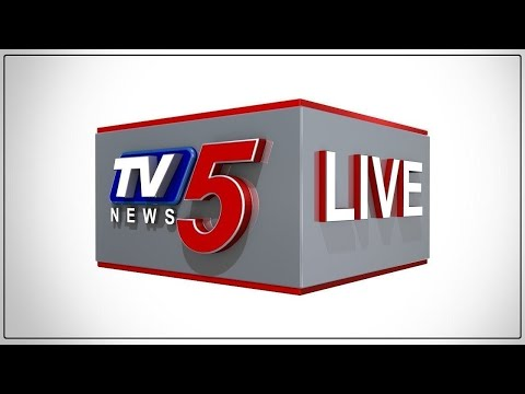 TV5 Telugu LIVE | Telugu News Live | Breaking News | Telugu News Channels LIVE