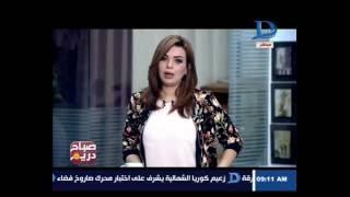 بالفيديو.. عضو بـ«الشؤون الخارجية بالنواب»: كلمة «السيسي» بالأمم المتحدة أكدت قوة مصر