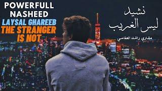Alafasy laysa al gharib the stranger is not! MUST SEE!! (English lyrics)