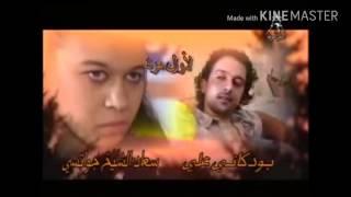 أجمل أربعة أغاني لمسلسلات جزائرية مؤثرة جدااا شاهد