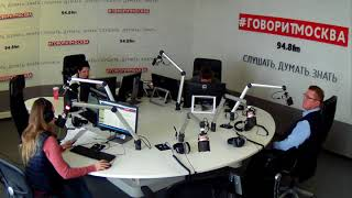 Смотреть видео Новости 18 февраля 2018 года на 12:00 на Говорит Москва онлайн
