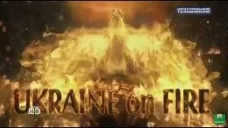 Украина в огне  Оливер Стоун