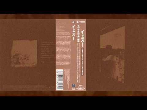 """JESU """"Jesu"""" [Full Album] [Japanese Press]"""