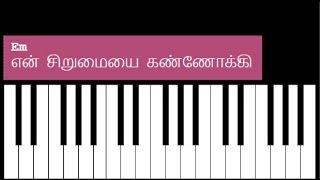 En Sirumaiyai Kannokki Song Keyboard Chords and Lyrics - Em Chord