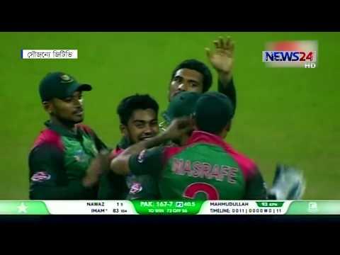 Asia Cup 2018/BAN Vs PAK/পাকিস্তানকে ৩৭ রানে হারিয়ে তৃতীয়বারের মতো ফাইনালে বাংলাদেশ 27Sept.18