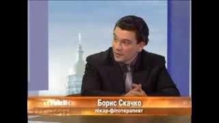 Диетолог Скачко Борис (Украина). Авитаминоз D: профилактика и лечение авитаминоза: 067-992-40-62