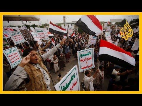 اليمن.. استمرار تراشق الاتهامات بانتهاك اتفاق الرياض  - نشر قبل 12 ساعة