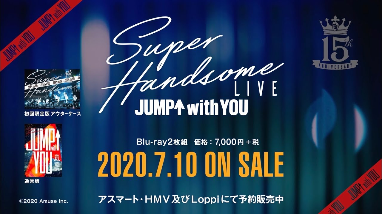 「JUMP↑ with YOU」Blu-ray発売PR動画