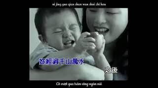 [Vietsub] 下輩子別再做女人 Kiếp Sau Đừng Làm Phụ Nữ - Anita Mui 梅艷芳 Mai Diễm Phương