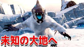 深海の先にある未知の大地へ!氷塊から出てくる超巨大生物に絶叫!!! - Sub…