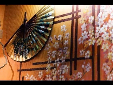 Япония.Эстетика повседневной жизни