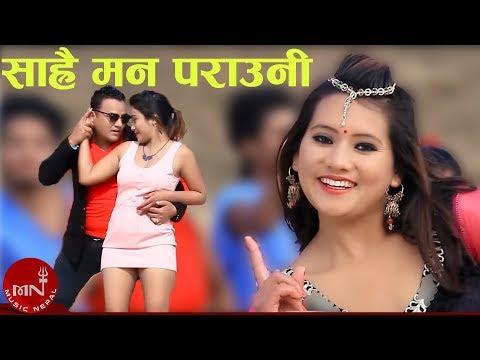 New Nepali Lok Dohori 2016/2072 || Sarai Man Parauni By Meghjan Kadayat & Devi Gharti