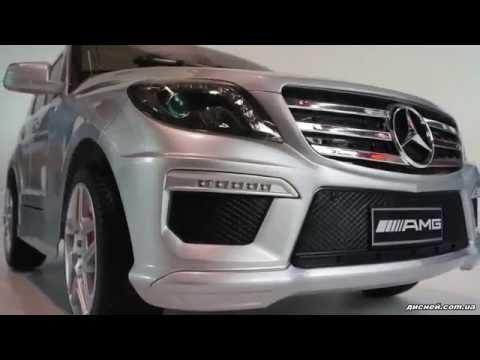 Детский электромобиль ML 63 ERS-11 Mercedes Benz AMG - дисней.com.ua