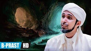Kisah Ashabul Kahfi - Habib Ali Zaenal Abidin Al Hamid