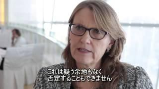 なぜ気候変動に関心を持つか?: ヘレナ・モリン・バルデス(UNEP・CCAC)