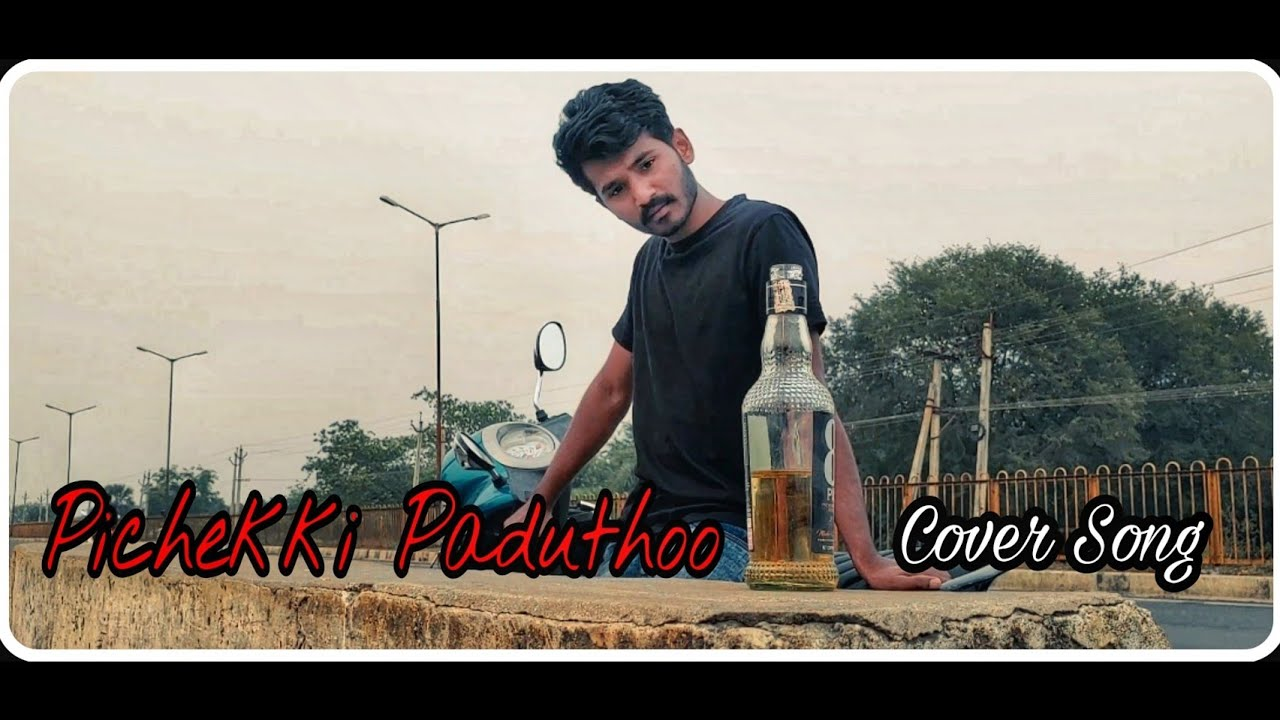 pichekki Paduthoo cover song||enowaytion plus||mad creative works
