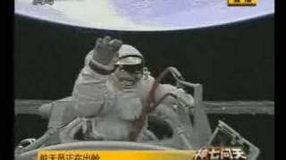 LIVE 神舟七号出舱 翟志刚 太空行走 ShenzhouVII Space Walk ★part 2★