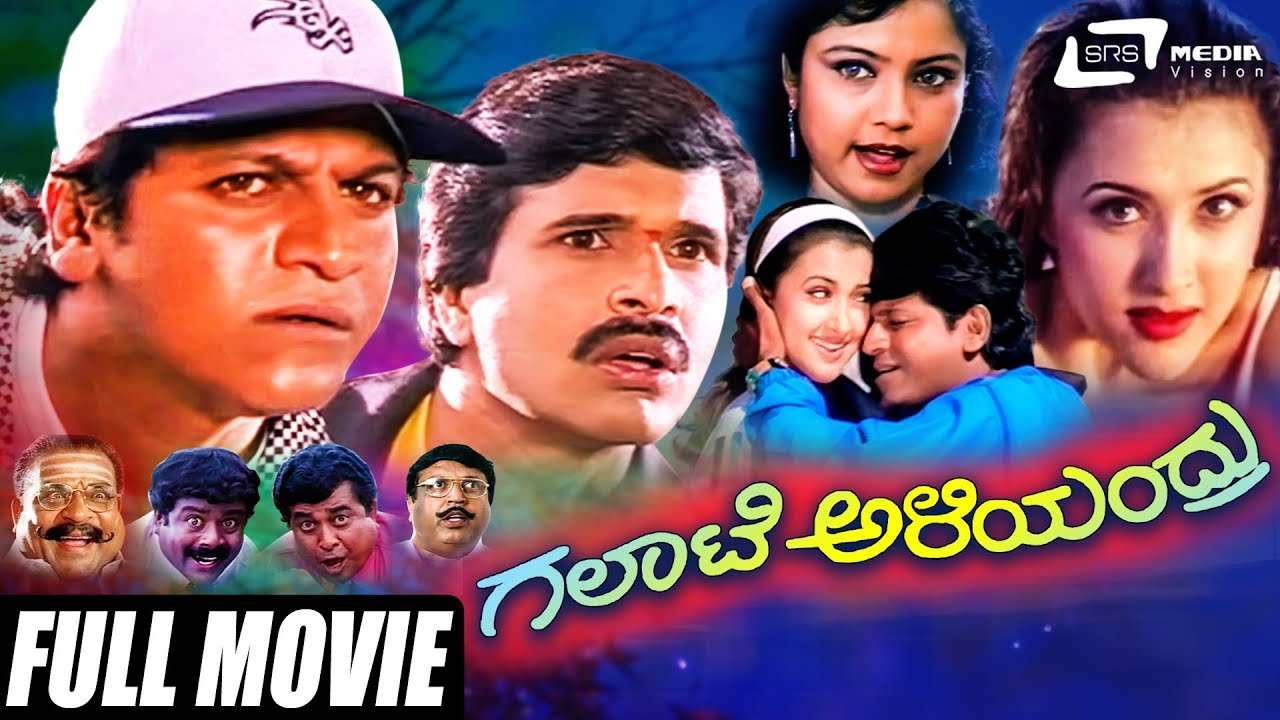 galaate kannada movie mp3 songs