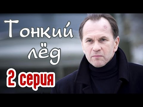 Русские сериалы 2015 2016 2017смотреть онлайн бесплатно в