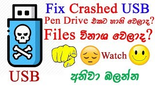 How to fix crashed USB Drive and Recover Files