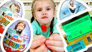Киндер Сюрприз ХОЛОДНОЕ СЕРДЦЕ 2017  и Супер ТЕСТЕР Радиодеталей Disney Frozen Kinder surprise EGGs