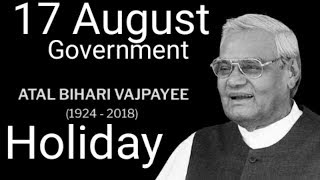 17 August Government Holiday India Atal Bihari Vajpayee Died | Tamil | Vinothjustice