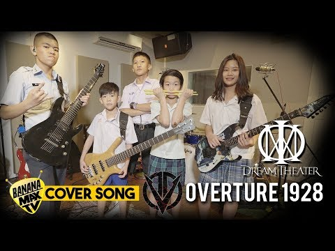 DREAM THEATER - OVERTURE 1928 [Cover by OVERDOSE]