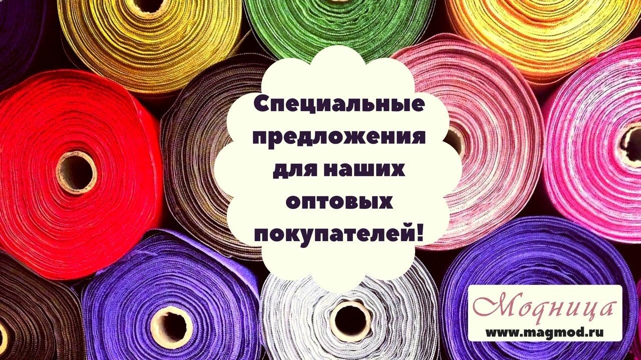 Огромный выбор пуговицы на любой вкус по низким ценам ✈ доставка по россии и снг:: в интернет-магазине скорая рукодельная помощь.