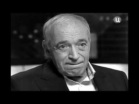 Валентин Гафт о любви.