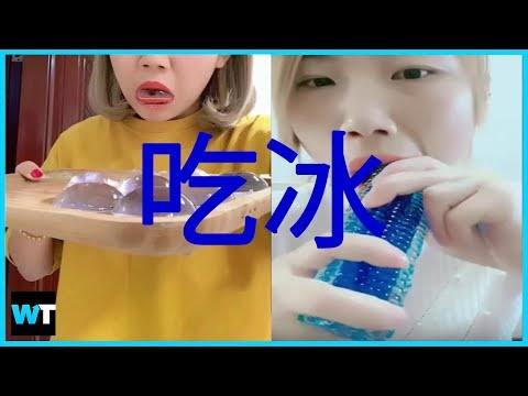What's Behind China's Viral Ice-Eating Trend? | What's Trending Now!