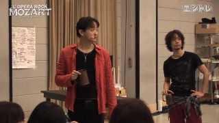 山本耕史さんと中川晃教さんがモーツァルトとサリエリを 交互に演じると...