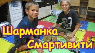 Дети собирают Шарманку. Смартивити / Smartivity. (09.19г.) Семья Бровченко.