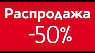 РАСПРОДАЖА верхней женской ОДЕЖДЫ. Интернет Магазин(, 2016-03-28T02:27:20.000Z)