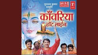 Jharkhand Nagariya Mein