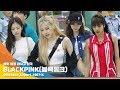 블랙핑크(BLACKPINK), '아침에도 무결점 미모' [NewsenTV]