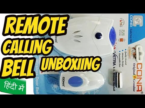 Cona wireless Door Bell with Remote calling in hindi | Cona Wireless DoorBell Unboxing and review