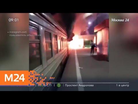 Как доехать до чехова из москвы на электричке