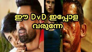 DvD updates... tamil dubbing