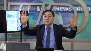 한국 부동산 검품은 터진다. 미국. EU 양적완화 ..지속된다.