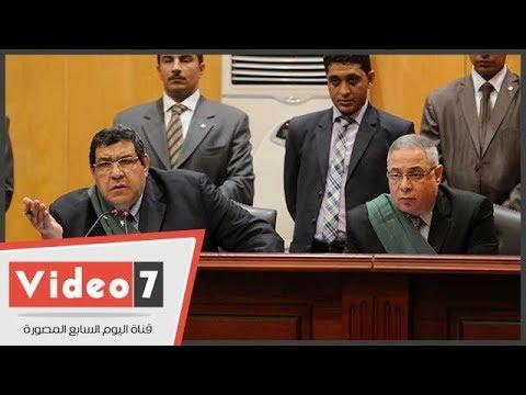 اليوم السابع :شاهد.. لحظة الحكم بالسجن المشدد على 20متهم بقضية حرق كنيسة كفر حكيم