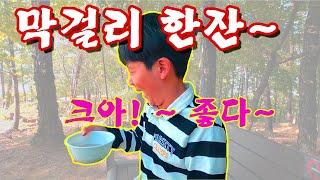 막걸리 한잔 - 강진 (@고흥 by 감성아재AJ)