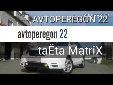 Toyota MatriX 02г. за 200 тыс. 1,8л. Не обзор автомобиля. Москва - Барнаул