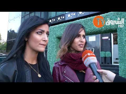 يوميات ملكة جمال العرب الجزائر الحلقة 03 - Miss Arabe Algerie épisode 03
