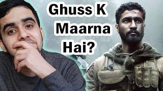 Responding To URI Trailer - A Movie Against Pakistan !