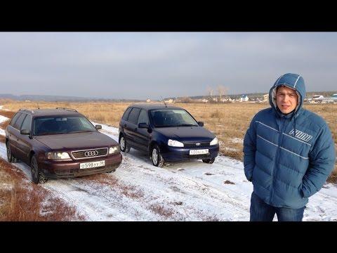 Владимир Молчанов и его люТТая Ламбо ауди + Советы для начинающих автоблогеров!