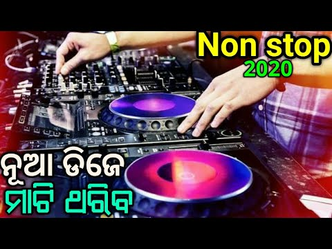 Odia Songs Dj Non Stop 2020 Hard Mix Latest