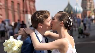Свадьба Владимира и Юлии