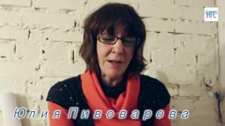 Новосибирские поэты о Новосибирске. Часть 1