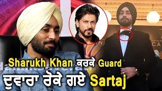 Exclusive : Sartaj ਨੇ Cannes Film Festival ਵਿਚ ਬੰਨੀ ਗ਼ਲਤ Bow Tie ਦੀ  ਦੱਸੀ  ਕਹਾਣੀ | Dainik Savera