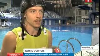 В Минске прошло первенство по летнему фристайлу